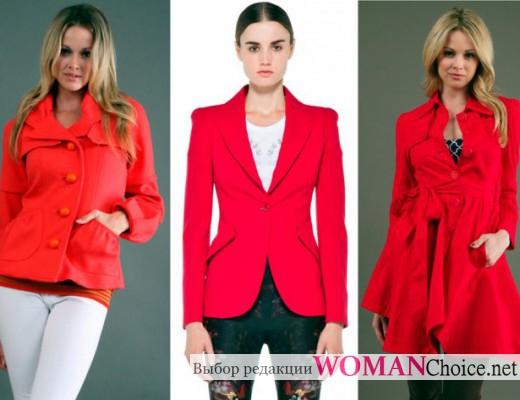 Модные Женские Жакеты