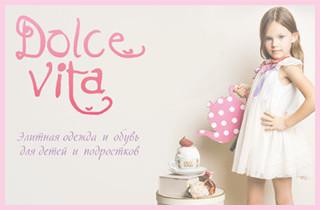 Интернет-магазин детской одежды из Италии Dolce Vita Kids