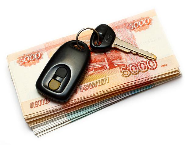 Как продать автомобиль? Дельные советы как продать машину быстро и выгодно